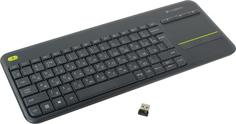 Клавиатура Logitech K400 Plus (черный)