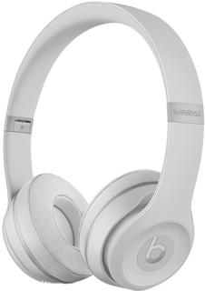 Наушники Beats Solo3 Wireless (матовое серебро)