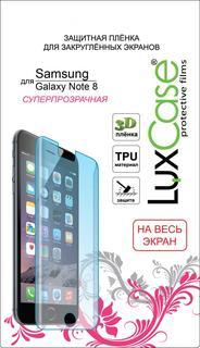 Защитная пленка Luxcase SP (TPU) для Samsung Galaxy Note 8