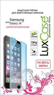 Защитная пленка Luxcase SP (TPU) для Samsung Galaxy J4 (глянцевая)