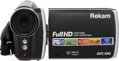 Видеокамера Rekam DVC-540 (черный)