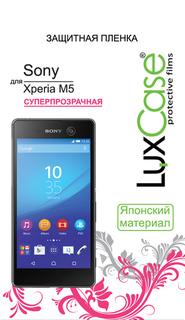 Защитная пленка Luxcase для Sony Xperia M5 (глянцевая)