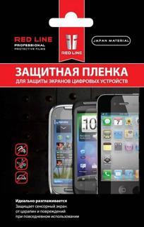 Защитная пленка Red Line для Samsung Galaxy Core Prime (матовая)