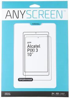 "Защитная пленка AnyScreen для Alcatel 9010x Pixi 3 10"" 3G (глянцевая)"