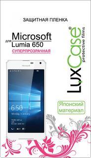 Защитная пленка Luxcase для Microsoft Lumia 650 (глянцевая)