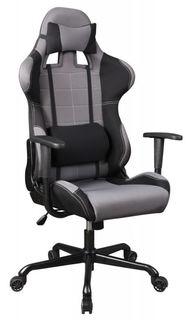 Игровое кресло Бюрократ 771 (серый)