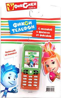 Развивающая игрушка Затейники Телефон Фиксики GT8662 (зеленый, оранжевый)