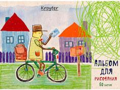 Альбом для рисования Kroyter A5 60 листов 420057