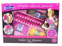 Набор для творчества ABtoys Набор для вязания шарфов Я дизайнер PT-00434