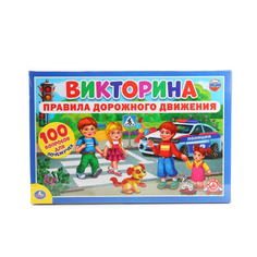 Настольная игра Умка Викторина 100 вопросов ПДД 4690590112786 Umka