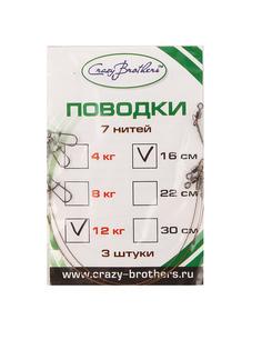 Поводок Crazy Brothers 16cm А 2039
