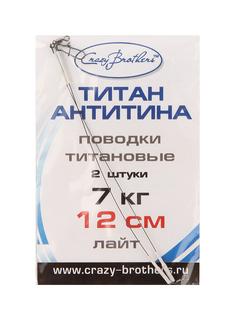 Поводок Crazy Brothers 12cm А 2012
