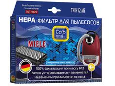 Фильтр Top House TH H12Mi для пылесосов Miele S 4210 – S 4812 / S 5210 – S 5981 / S 6210 – S 6780 / S 8310 – S 8990 / Compact C1-C2 / Complete C2-C3 4004060012870