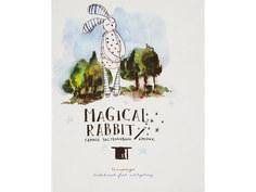 Тетрадь Kroyter Магический кролик A5 48 листов 437675