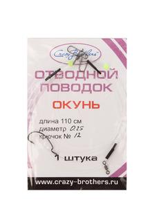 Поводок Crazy Brothers 1.1m А 2029
