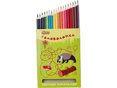 Карандаши цветные №1 School Головоломка 18 цветов 656552