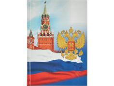 Блокнот Attache Флаг России A5 160 листов 571024