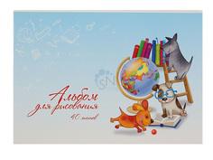 Альбом для рисования Феникс+ Глобус и щенки А4 40л. 47109