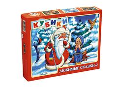 Кубики Десятое Королевство Любимые сказки-2 20 шт. 00617