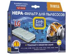 HEPA-Фильтр Top House TH 001LG для пылесосов LG 4660003392791