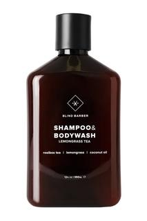 Шампунь для волос и тела LEMONGRASS TEA, 350 ml Blind Barber