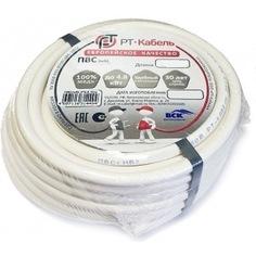 Провод рт-кабель пвсмб 2х2,5 100м 14326