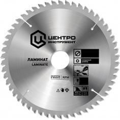 Диск пильный по ламинату (190х30 мм; 54z) центроинструмент 190-54-30