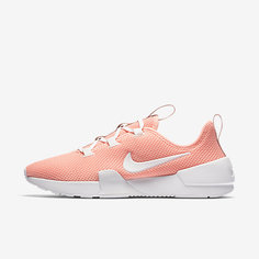 Женские кроссовки Nike Ashin Modern Run