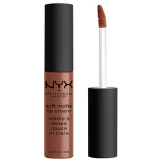 Помада для губ NYX PROFESSIONAL MAKEUP SOFT MATTE LIP CREAM тон 60 Leon матовая жидкая