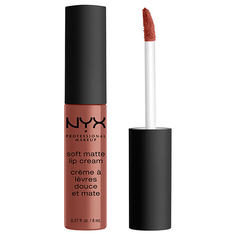 Помада для губ NYX PROFESSIONAL MAKEUP SOFT MATTE LIP CREAM тон 58 San Francisco матовая жидкая