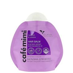 Бальзам для волос CAFE MIMI Питание и объем 100 мл