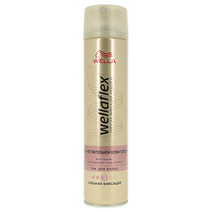 Лак для волос WELLA WELLAFLEX CLASSIC сильной фиксации без запаха 250 мл