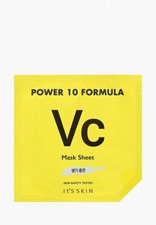 "Маска для лица Its Skin ""Power 10 Formula"", тонизирующая, 25 мл"