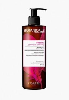 """Шампунь LOreal Paris LOreal """"Botanicals, Герань"""", для окрашенных и тусклых волос, без парабенов, силиконов и красителей, 400 мл"""