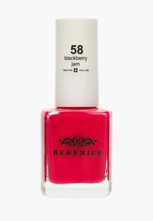 Лак для ногтей Berenice 58 тон