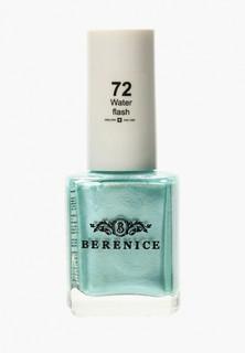 Лак для ногтей Berenice 72 тон