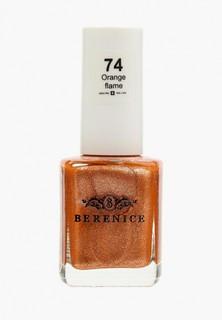 Лак для ногтей Berenice 74 тон