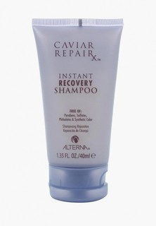 "Шампунь Alterna Caviar Repair Rx Instant Recovery Shampoo, ""Быстрое восстановление"", 40 мл"