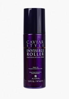 """Спрей для укладки Alterna Caviar Style Invisible Roller Contour Setting Spray, для создания локонов """"Как на бигуди"""", 147 мл"""