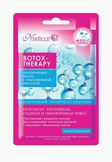 Маска для лица Ninelle Коллагеновая, с гиалуроновой кислотой Botox-Therapy