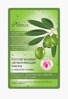 Маска для лица Ninelle Тканевая Коллагеновая Увлажняющая, с маслом оливы
