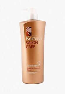 Кондиционер для волос Kerasys salon care Питание, 600 г