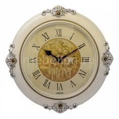 Настенные часы (44 см) 8041 Петроторг