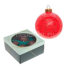 """Набор из 4 елочных шаров (8.5 см) """"Серпантин"""" 616118_85 Ремеко"""