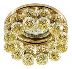 Встраиваемый светильник Maliny 370228 Novotech
