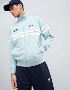 Синяя спортивная куртка ellesse Rimini - Синий