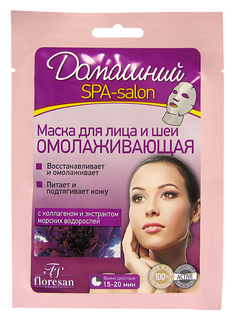 Маска Floresan Cosmetic