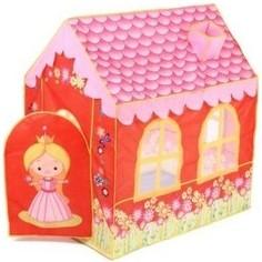 Палатка игровая Наша Игрушка Мой домик, сумка