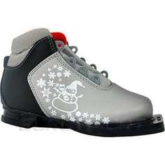 Ботинки лыжные Marax 75мм М350 р.45
