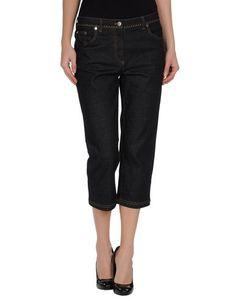 Джинсовые брюки-капри Dior